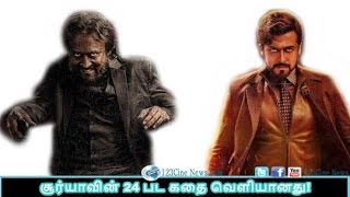 Story of surya's '24'| 123 Cine news | Tamil Cinema news Online