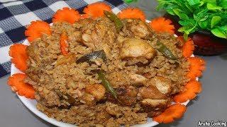 চিকেন বিরিয়ানি | খুব সহজ টেকনিকে ও সবচেয়ে মজাদার বাংলাদেশী বিরিয়ানী রেসিপি | Chicken Biryani