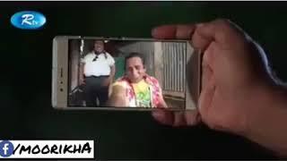 Bangla funny Musarof korim Live funny video ....