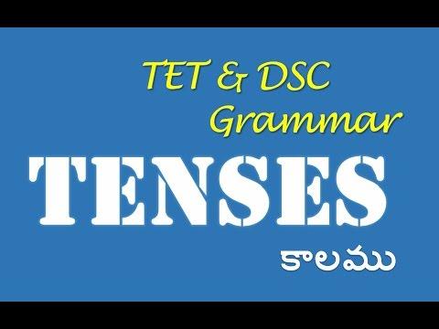 TET & DSC / English Grammar - Tenses ( Part - 1 )