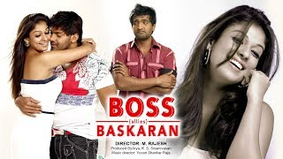 New English Full Movie | Boss Allies Baskaran | Hollywood Full Movie 2017 | New English Movies 2017