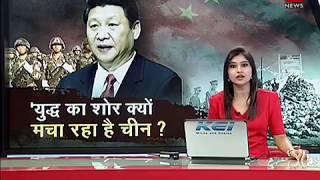 China: 'India should take lessons from 1962 war'   चीन ने दी भारत को युद्ध की धमकी
