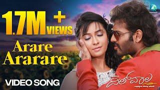 Dilwala Kannada Movie Songs | Yere Yere Full Video Song | Radhika Pandit