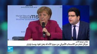 رسالة إدارة ترامب إلى الأوروبيين: ادفعوا للأطلسي وانضموا لنا في مواجهة إيران