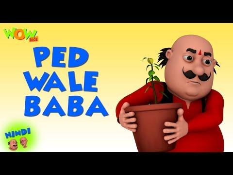 Ped Wale Baba - Motu Patlu in Hindi - 3D Animation Cartoon for Kids - As seen on Nickelodeon