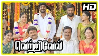 Vetrivel tamil movie | climax scene | Ananth marries Varsha | Sasikumar | End Credits