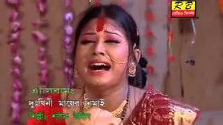 We bangla six vedo