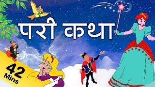 Fairy Tales in Marathi For Kids | परीकथा | Fairy Stories Collection in Marathi