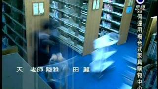 [MV]霹靂MIT@片頭曲