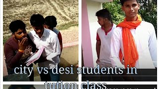 City Vs Desi Students In Tuition Class