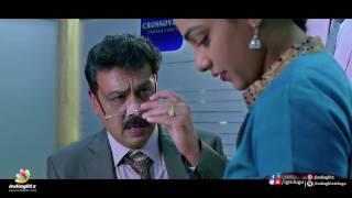 'Ghatana' Trailer | Nithya Menen | Sri Priya | Naresh | Aravind Shankar | 22 Female Kottayam