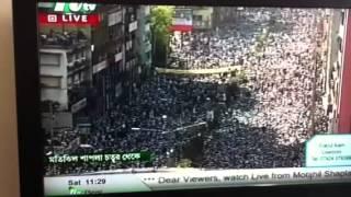 Hefazothe Islam Bangladesh