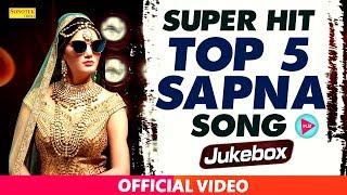 Sapna Super Hit Top 5 Song    सपना चौधरी टॉप सांग    New Haryanvi Song 2017