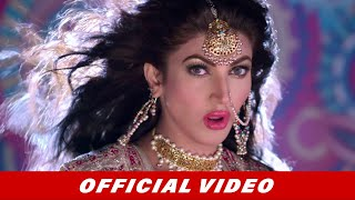 Vitamin Video Song | Ishq Positive | Noor Bukhari | Sana Fakhar | Latest Pakistani Item Song 2016