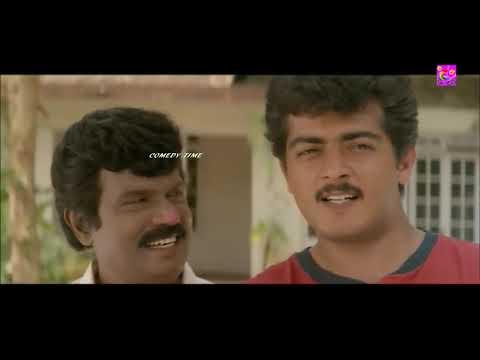 Goundamani Senthil Ajith Best Comedy | Tamil Comedy Scenes | Goundamani Senthil Non Stop Comedy