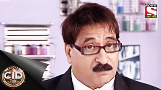 CID(Bengali) - Ep 484 - The cures of the rose queen - 9th December, 2017