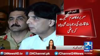 Chaudhry Nisar abruptly canceled a press conference in Islamabad
