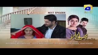 Bholi Bano - Next Episode 43 Promo Teaser   HAR PAL GEO