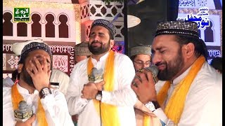 Qari Shahid Mahmood Qadri | New Naat 2017 | in New Mehfil E Naat Urdu Punjabi By Faroogh E Naat