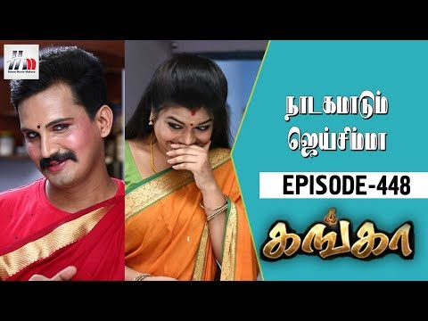 Xxx Mp4 Ganga Tamil Serial Episode 448 19 June 2018 Ganga Latest Serial Home Movie Makers 3gp Sex