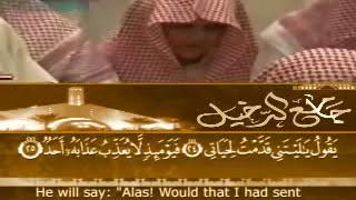 المقطع الذي ابكى مشاهدي  اليوتيوب و طلب الغرب ترجمته