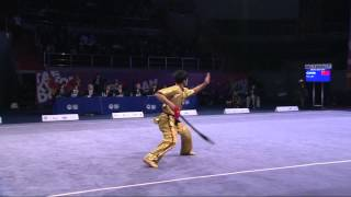 2nd SportAccord World Combat Games (2013) - Wushu (Taolu) - Men's CQ, DS, GS -1st Place