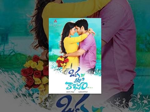 Xxx Mp4 Oka Laila Kosam ᴴᴰ Telugu Full Movie 3gp Sex