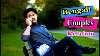 Bengali Couples - Over phone Relationship | Episode 1 | Topu The Trashy