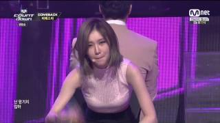[HD LIVE] 150305 피에스타(FIESTAR) - 짠해(You're Pitiful) @ M!COUNTDOWN