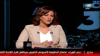 القاهرة 360 | رد أحمد سالم  على المشككين فى جائزة #تامر_حسنى