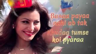 HUA HAIN AAJ PEHLI BAAR Lyrical  SANAM RE   Pulkit Samrat, Urvashi Rautela   Divya Khosla Kumar 1280