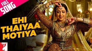 Ehi Thaiyaa Motiya - Full Song   Laaga Chunari Mein Daag   Hema Malini   Rekha Bharadwaj