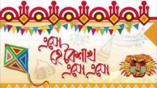 Pohela Boishakg 1423 .Bangla new year
