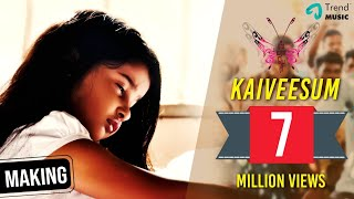 Strawberry | Kaiveesum Kaatre | Making Video | Uthara Unnikrishnan