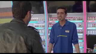 مسلسل ريح المدام - لما تتعامل مع شخص غبي في سوبر ماركت أمك ارتاحت يا علي