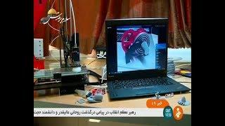 Iran made 3D printer, Qazvin Azad university ساخت چاپگر سه بعدي دانشگاه آزاد قزوين ايران