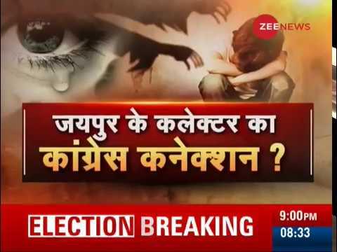Xxx Mp4 Alwar Gang Rape BJP Demands CBI Inquiry 3gp Sex