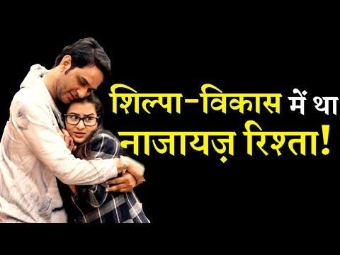 Xxx Mp4 Ex 'Bhabhi Ji' Aka Shilpa Shinde And Vikas Gupta Had A Sexual Relationship 3gp Sex