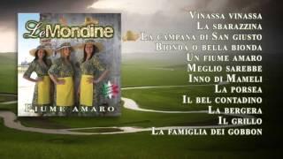Le Mondine - Fiume Amaro (ALBUM COMPLETO)