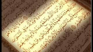 سورة الواقعة للشيخ محمد ايوب Mohammad Ayyub