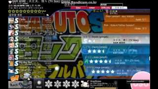 Ram Wire - Daijobu, Bokura (TV Size) [Easy]