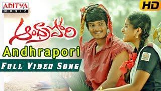 Andhrapori  Full Video Song || Andhra Pori Video Songs || Aakash Puri, Ulka Gupta