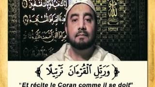 DVD Apprendre Les Règles du Tajwîd du Noble Coran (en langue française)