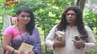 Bangla natok 2016 Gopal Var((  গোপাল ভাঁর  ))By Mosharraf Karim and Farhana mili 2016