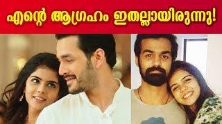കല്യാണിയുടെ ആഗ്രഹം മാറ്റിയത് ആര്?|Kalyani Priyadarshan first movie in telugu why?