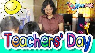 Teachers' Day Song 教师节歌曲 - 星童谣英语 SING-A-KIDS English 10