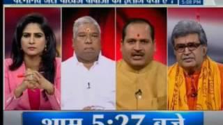 5 ki Panchyat : Parmanand Baba जैसे पाखण्डी बाबाओं का इलाज क्या है ?