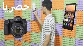 كيف تحصل على إضاءة إحترافية مثل التي في أستوديو التصوير للكاميرا و الهاتف