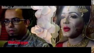 Mahiya Mahi Wedding Ceremony 2016 Full HD video