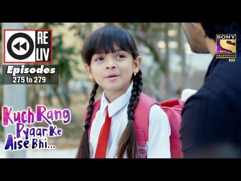 Weekly Reliv | Kuch Rang Pyar Ke Aise Bhi | 20th Mar to 24th Mar 2017 | Episode 275 to 279